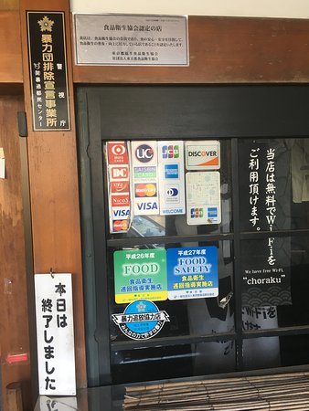 Fussa, Japón: Credit card accepted