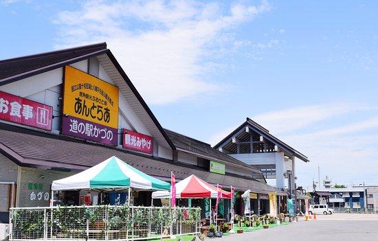 Kazuno, Ιαπωνία: きりたんぽ発祥の地、秋田県鹿角市の〈道の駅かづの あんとらあ〉。レストランや売店、産地直売所、手づくり体験館、「花輪ばやし」展示館など、鹿角をまるごと体感できます。