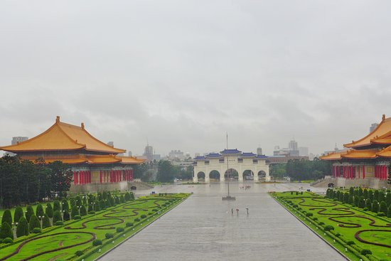 Freedom Square Taipei
