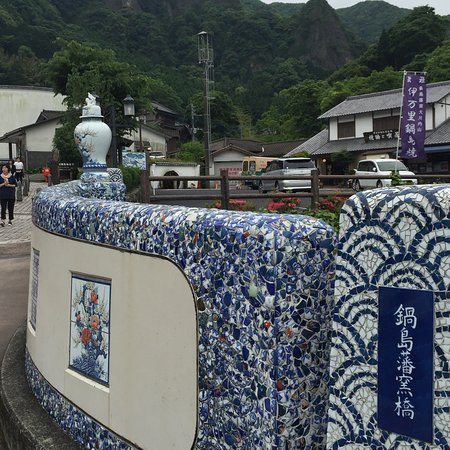 Imari Okawachiyama: 伊万里大川内山