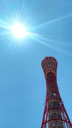 Kobe, Japan: Tower with sun