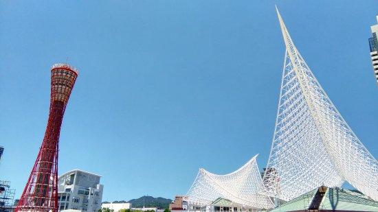 Kobe, Japan: Tower and maritime museum