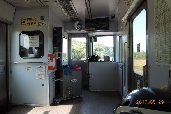 Heisei Chikuho Railway