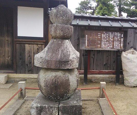 Kondo Baba Gorinto Tower