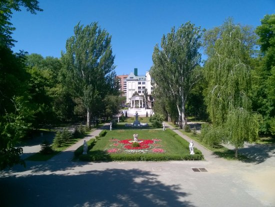 Gorkiy Central Park of Culture and Recreation