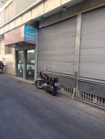 Firouzeh Hotel: photo0.jpg