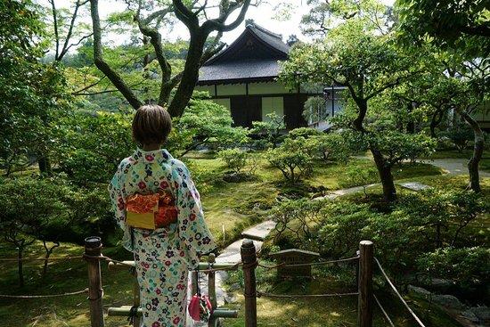 Kyoto Kimono Rental Wargo, Petit Gion Shijo