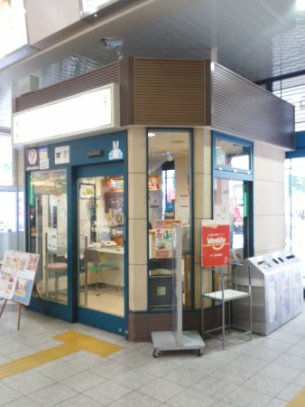 JR Fukushima Station East Entrance Tourist Information Center