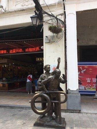 Χαϊκού, Κίνα: photo4.jpg