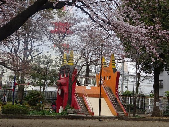 Nishiki Dai 2 Park