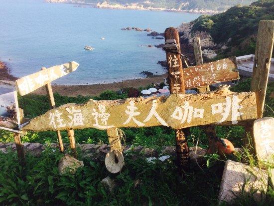 Matsu Islands 사진