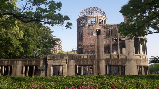 Monument of the Atomic Bomb Sacrifice Hiroshima