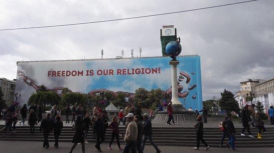 Площадь Независимости: Freedom is our religion