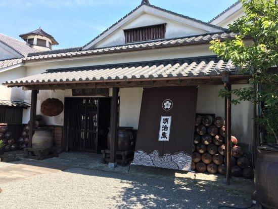 Satsuma Shuzo Brewery Meijigura : photo0.jpg