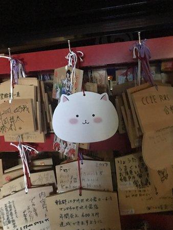 Kanda Shrine: photo2.jpg