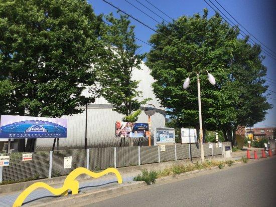 Tamarokuto Science Center : photo0.jpg