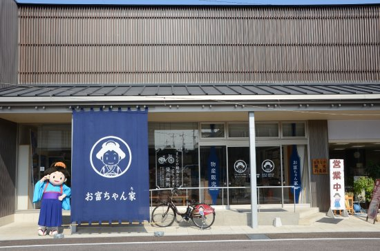 Machinaka Kanko Bussankan Otomichanchi