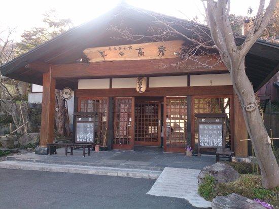 Taira no Takafusa