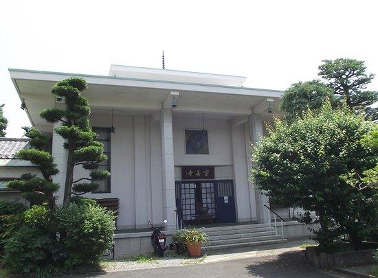 Sozen-ji Temple