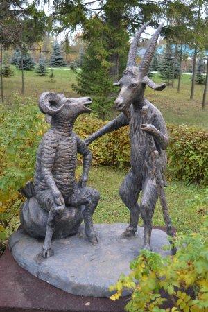 """Novy Kyrlay, Russia: """"Кәҗә белән Сарык"""""""