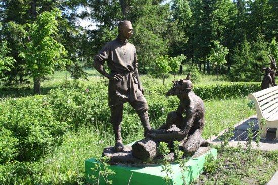 "Novy Kyrlay, Russia: ""Шүрәле"""