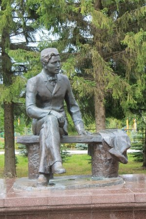 Novy Kyrlay, Russia: Габдулла Тукай
