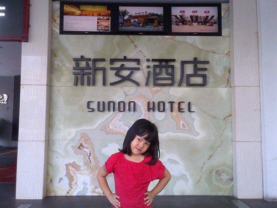 Sunon Holiday Villa: photo0.jpg