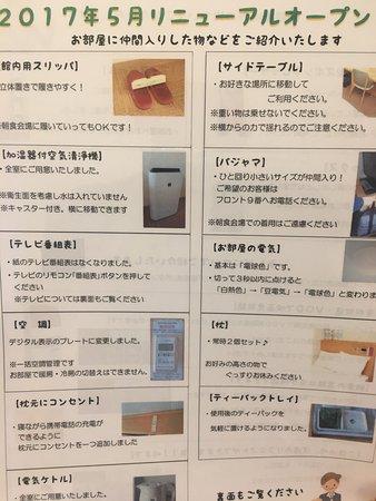 釧路ロイヤルイン, photo0.jpg