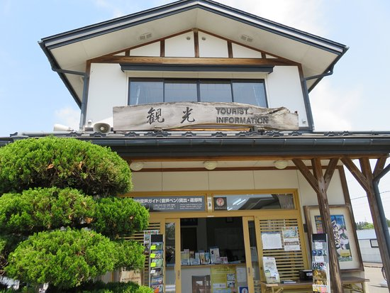 ‪Hiraizumicho Tourist Information Center‬