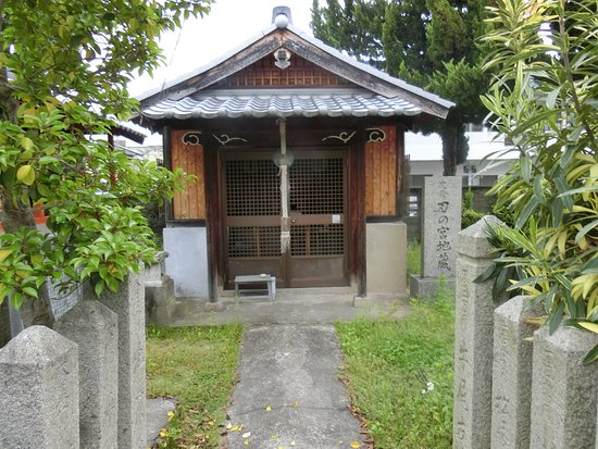 Hanomiyajizo