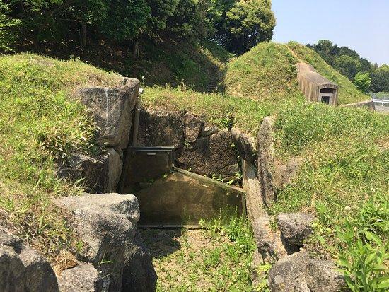 Marunouchi Kofun