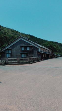 Kumagawashuku: IMG_20170529_113659_large.jpg
