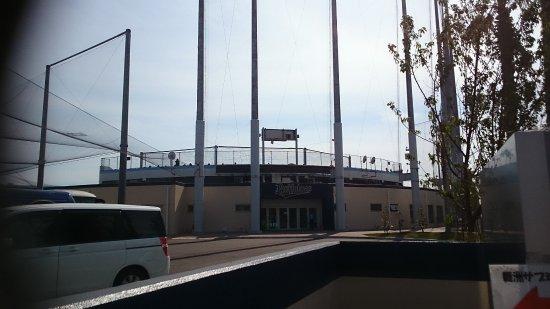 Maishima Sub Baseball Stadium