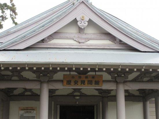 Odawara Castle History Museum: 建物入口