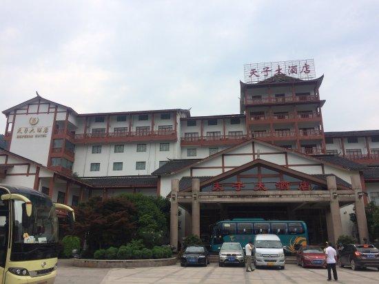 Emperor Hotel: photo0.jpg