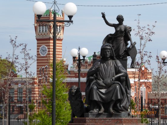 Monument to Lorentso Di Medichi