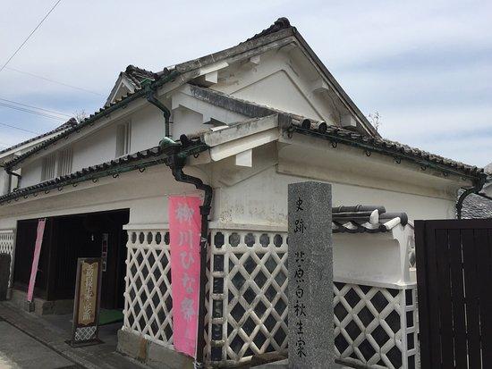Hakushu Memorial Museum