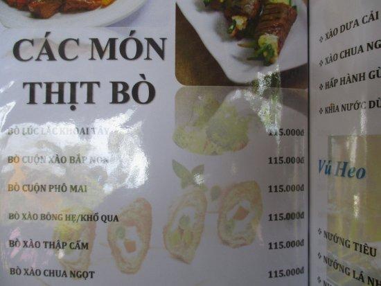Soc Trang, Vietnam: Photo prise par guythu-dudelta_17337_170216_Khu Du Lịch Chùa Dơi_