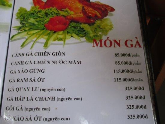Soc Trang, Vietnam: Photo prise par guythu-dudelta_17339_170216_Khu Du Lịch Chùa Dơi_