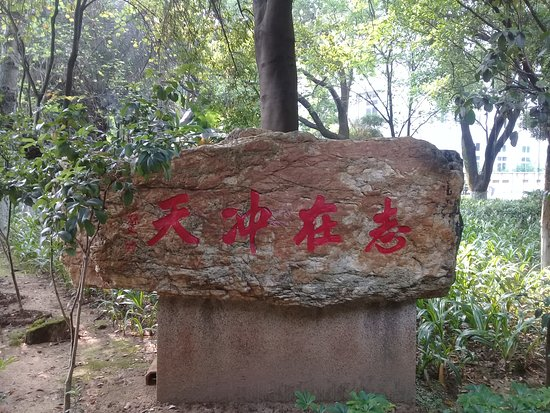 Shaoguan, Chine : Our morning walk and we ended up here