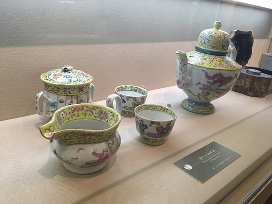 National Tea Museum : photo1.jpg
