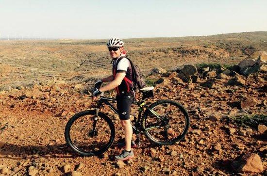 Personlig Avansert Mountainbike Tour...