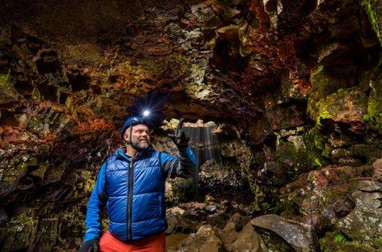 Raufarholshellir Caving Tour from