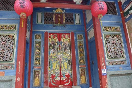 Chende Jyutang