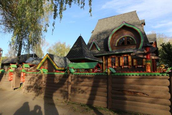Berendej House