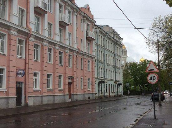 Museum Flat Telnyashki