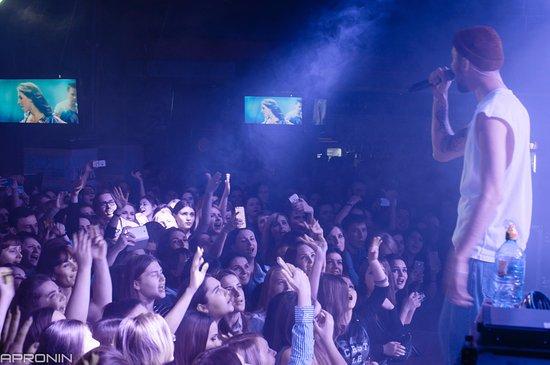 Ночной клуб часы орле динамо москва волейбольный клуб состав мужчины