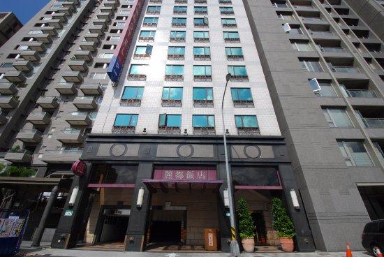 Rido Hotel Photo