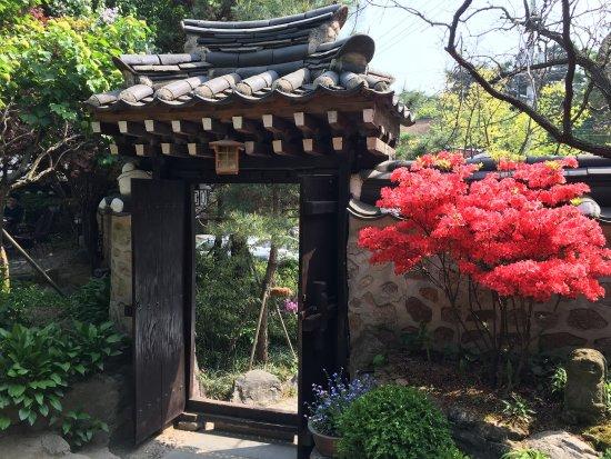 Suyeon Sanbang : photo2.jpg