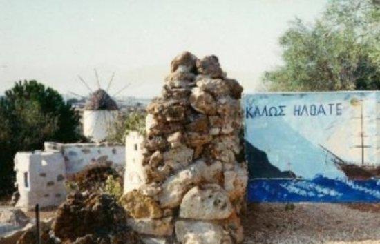 Folklore Art Museum Of Cycladic Civilization Image